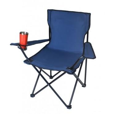 Krzesło wędkarskie...